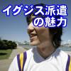 exismiryoku_100box